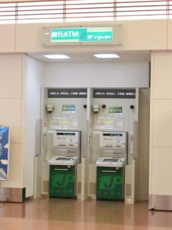 Japan Post's ATMs